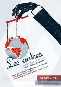 """Les autres Affiche 212x300 - """"Les Autres"""" Création théâtrale"""